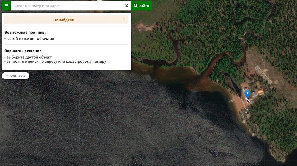 «Заимка» на озере Ак-Аттыг Холь